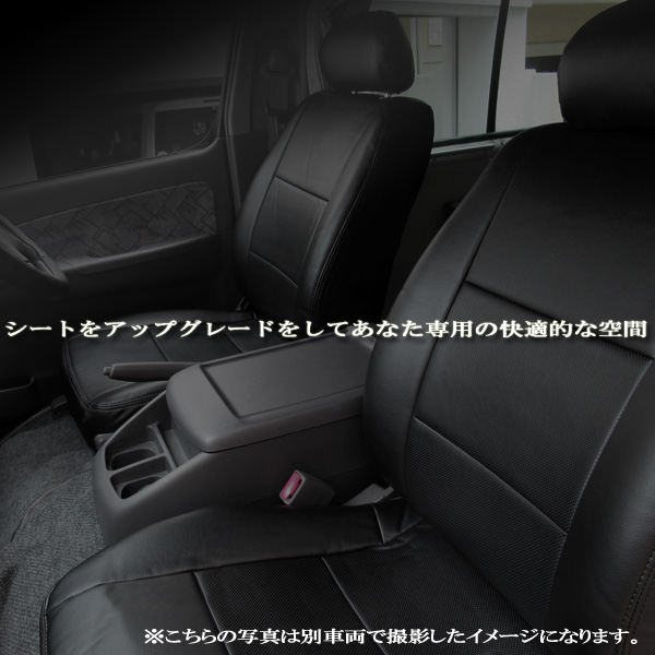 巧工房 フロント シートカバー 運転席 助手席 サンバーバン S321B S331B (全年式) ヘッドレスト分割型 BAZ08R03-003
