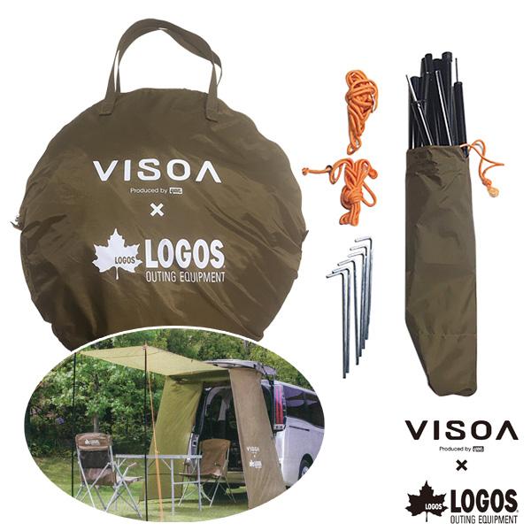ヤック/YAC VISOA×LOGOS カージョイントタープ リアゲート用タープ キャメル ロゴスコラボ品 180cm×100cm×100cm U-V1
