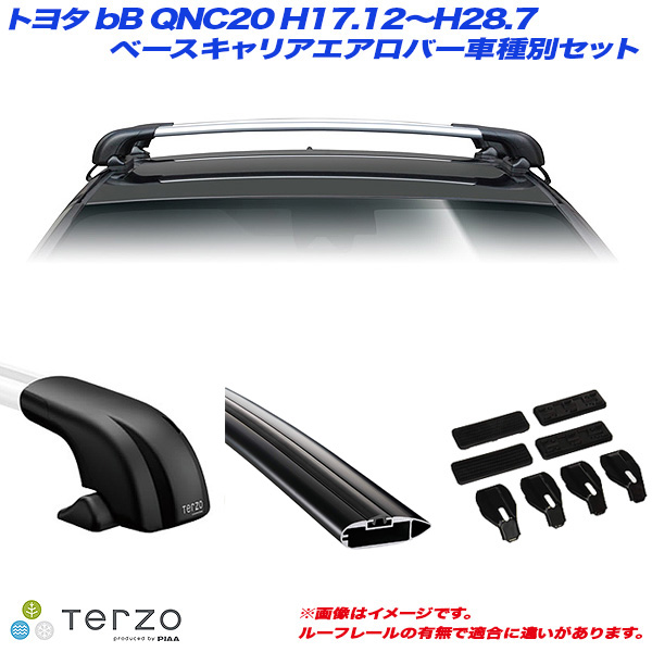 PIAA/Terzo キャリア車種別専用セット トヨタ bB QNC20 H17.12~H28.7 EF100A + EB100AB + EB100AB + EH351