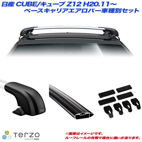 PIAA/Terzo キャリア車種別専用セット 日産 CUBE/キューブ Z12 H20.11~ EF100A + EB116AB + EB116AB + EH381