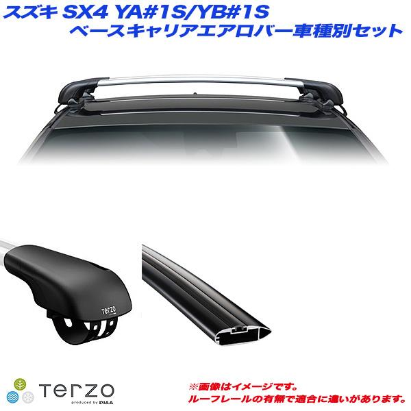 PIAA/Terzo キャリア車種別専用セット スズキ SX4 YA#1S/YB#1S H18.7~H26.11 EF103A + EB84AB + EB84AB