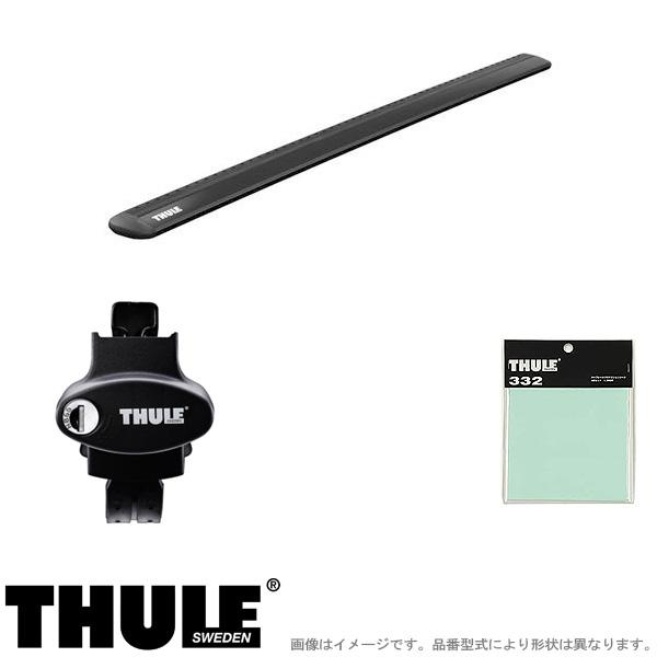 THULE/スーリー キャリア 車種別セット CITROEN/シトロエン C3エアクロス ルーフレール付 2019~ A8HN05 775+7112B