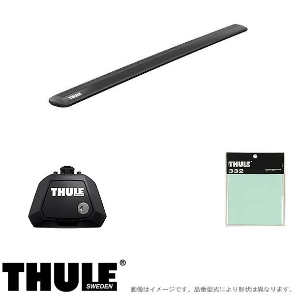 THULE/スーリー キャリア 車種別セット メルセデスベンツ GLE ルーフレール付 2019~ 167# 7104+7114B