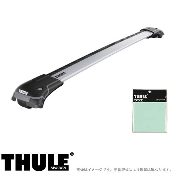 THULE/スーリー キャリア 車種別セット CITROEN/シトロエン C3エアクロス ルーフレール付 2019~ A8HN05 9582