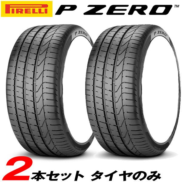 ピレリ PIRELLI サマータイヤ P ZERO 305/35ZR20 104Y 2本セット 17年製