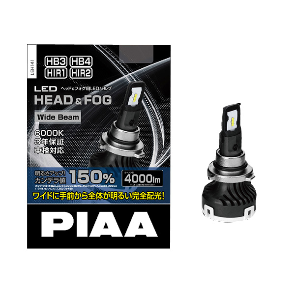 PIAA ヘッドライト フォグライト LEDバルブ 6000k HB3 HB4 HIR1 HIR2 車検対応 LEH-141