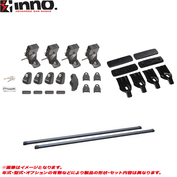 INNO/イノー キャリア車種別セット アイシス/ISIS 10系 H16.9~H29.12 INSUT + IN-B127 + K740