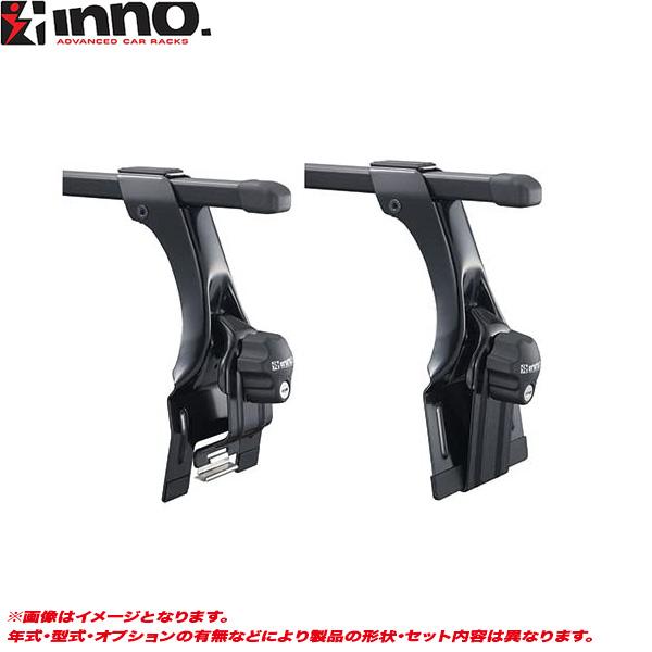 INNO/イノー キャリア車種別セット NV100クリッパー DR17V H27.3~ 標準ルーフ IN-LDK + IN-B137