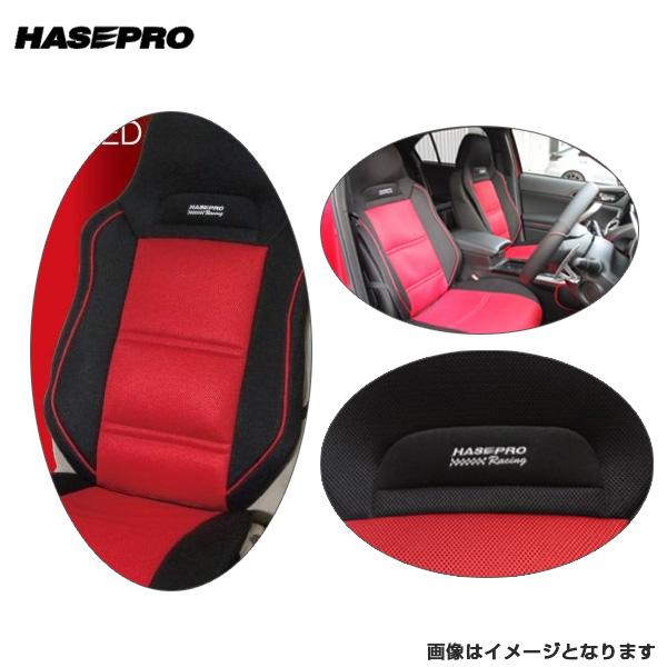 ランキングTOP5 お見舞い HASEPRO ハセ プロレーシング バケットフォルムクッションAir ブラック レッド シートクッション メッシュタイプ 車用 1脚分 BFC-2BKR