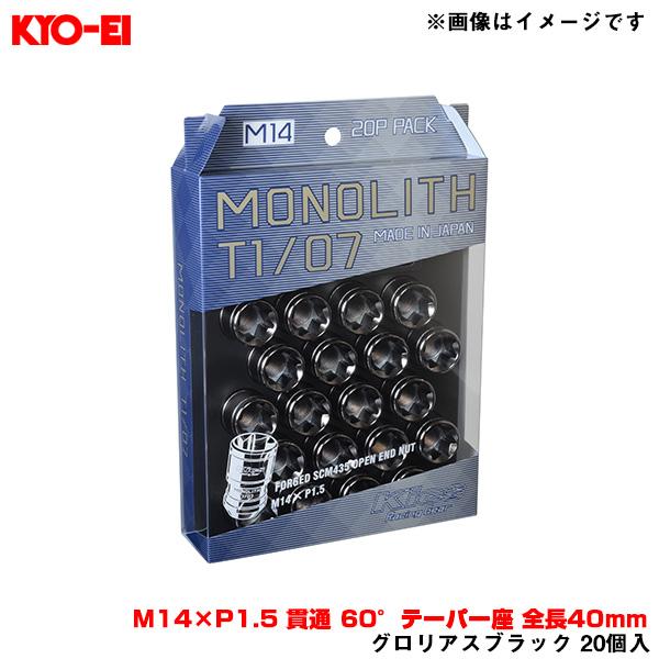 キックス モノリス ホイールナット ブルロックタスキー柄 KYO-EI/協永産業 Kics MONOLITH T1/07 モノリス グロリアスブラック 20個入 M14×P1.5 貫通 60°テーパー座 全長40mm MN04GK