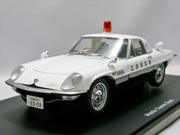1/18 Autoart オートアート コスモスポーツ パトカー 3000台限定