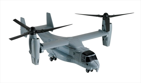 New Ray Bell Boeing V-22 Osprey with Armored Vehicle Set