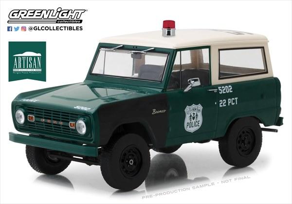 ミニカー 1/18 GREENLIGHT☆1967 フォード・ブロンコ 特別限定品 NYPDパトカー仕様 緑【予約商品】ランクルミニカー
