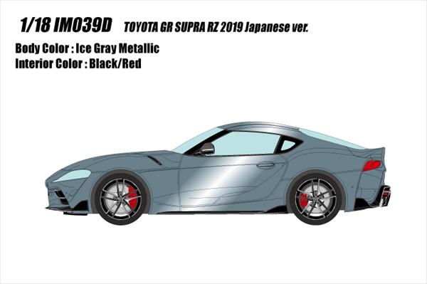 ミニカー 1/18 IDEA☆トヨタ GRスープラ RZ 2019 アイスグレーメタリック色 【予約商品】
