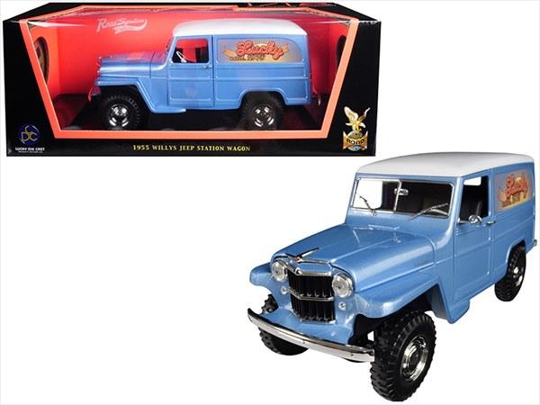 ミニカー 1/18 Road Signature☆1955 ウィリス ジープ Willys Jeep ステーションワゴン 水色 限定品 【予約商品】ランクルミニカー