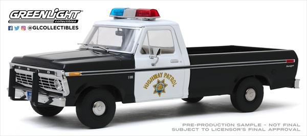 ミニカー 1/18 GREENLIGHT☆1975 フォード・F-100 パトカー カリフォルニア・ハイウェイパトロール Ford F-100 - California Highway Patrol (CHP)【予約商品】