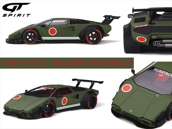 ミニカー 1/18 GT SPIRIT☆ランボルギーニ Khyzyl Saleem Huratach Kaki Matte【限定予約商品】