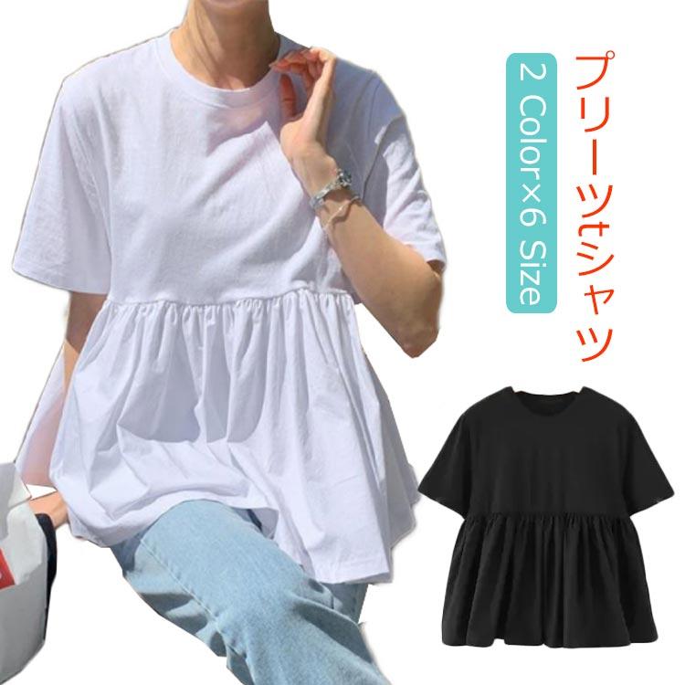 プリーツ 新作 tシャツ カットソー 半袖 Tシャツ トップス カジュアル プルオーバー 大きいサイズ 価格 体型カバー 大人 可愛い おしゃれ レディース 無地 シンプル かわいい 送料無料 フェミニン きれいめ ゆったり
