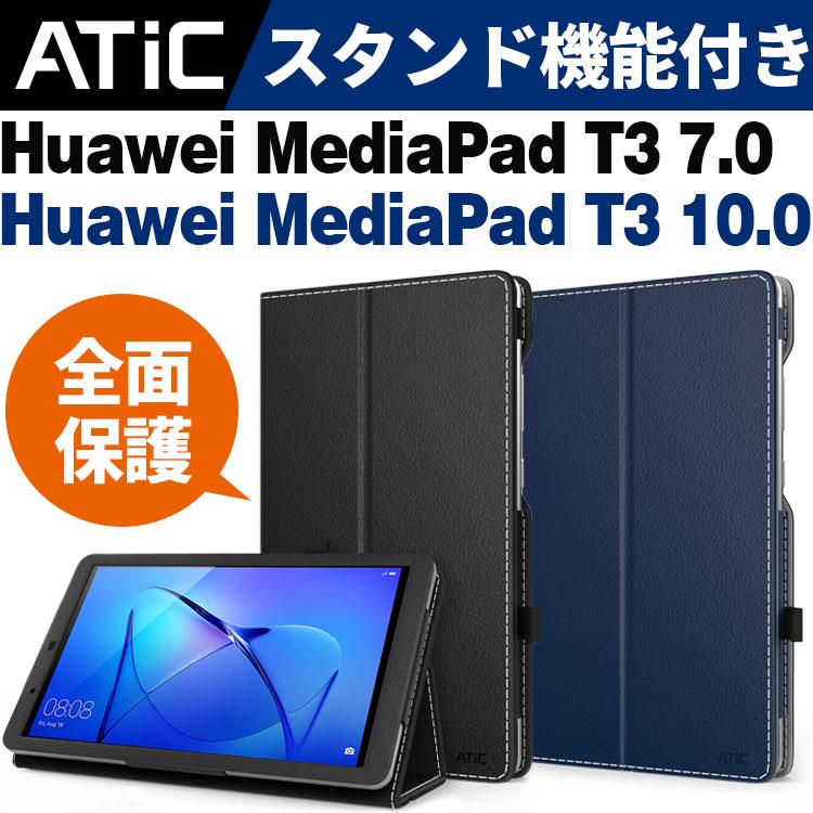 MediaPad T3 8/ 【全品ポイント5倍 7/13 10:00〜7/21 01:59】 Wi-Fi/16GB/ Gray KOB-W09 HUAWEI