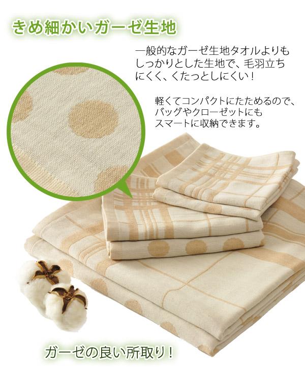 Imabari organic cotton gauze hand towel [gauze], [organic] [100% cotton], [Imabari towel certified products]