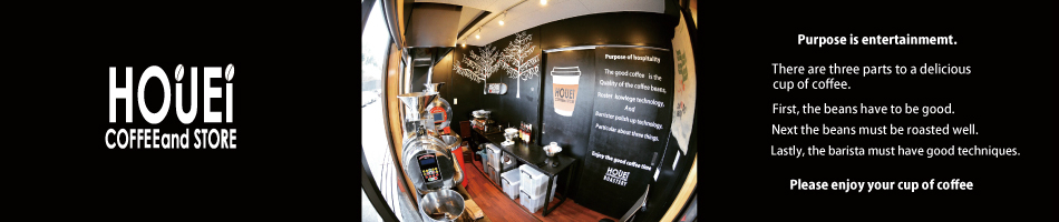 HOUEI COFFEE and STORE:HOUEI COFFEE and store