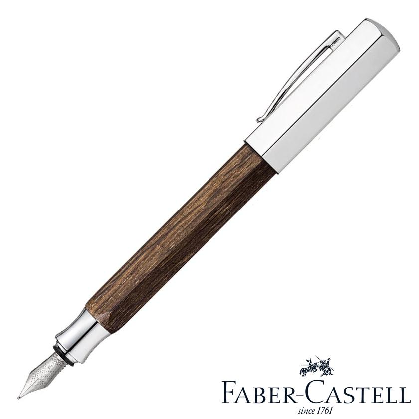 Faber-Castell Ondoro ファーバーカステル オンドロ ウッド 万年筆 147581/147582