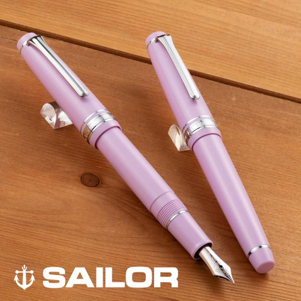 セーラー Sailor 万年筆 報画堂オリジナル プロフェッショナルギア スリム ラベンダー Lavender