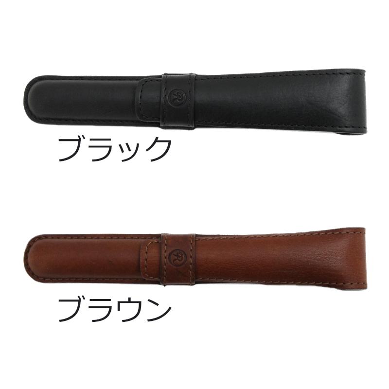 Ginza Itoya Romeo Smooth Leather Pen Case