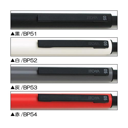 ITO-雅 (Prime) 字体 (黑体) 机械铅笔 0.5 m m