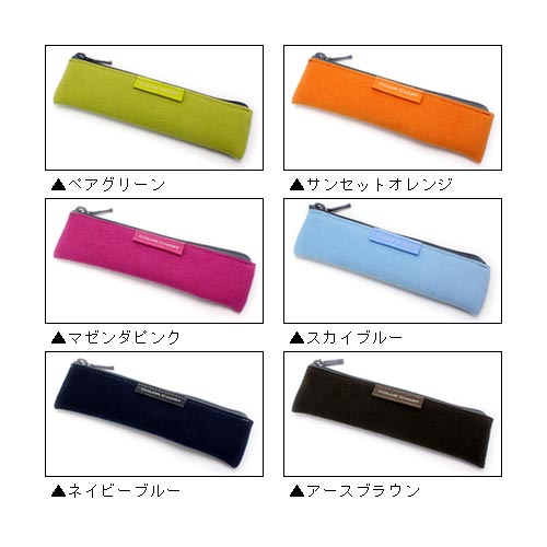 ITO-雅 (总理) 彩色图表 (图表) 旅客带铅笔的理由 (A6 大小)