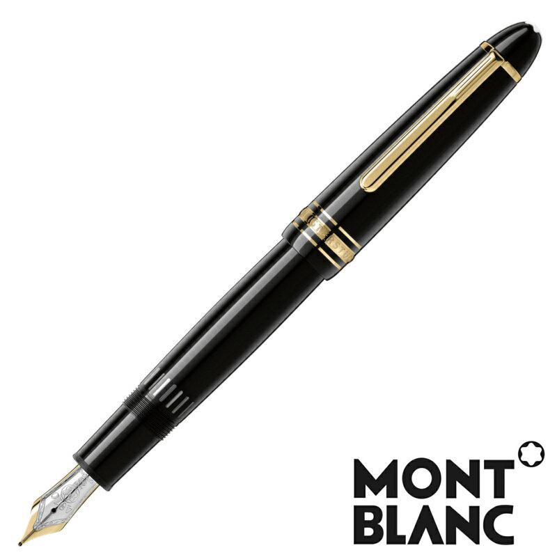 【名入れ無料】 モンブラン MONTBLANC マイスターシュテュック ル・グラン146 万年筆 13661