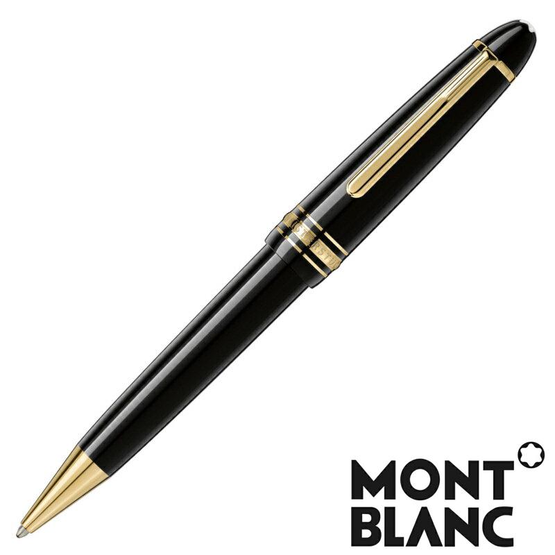 【名入れ・送料無料】 モンブラン MONTBLANC マイスターシュテュック ル・グラン161 ボールペン 10456