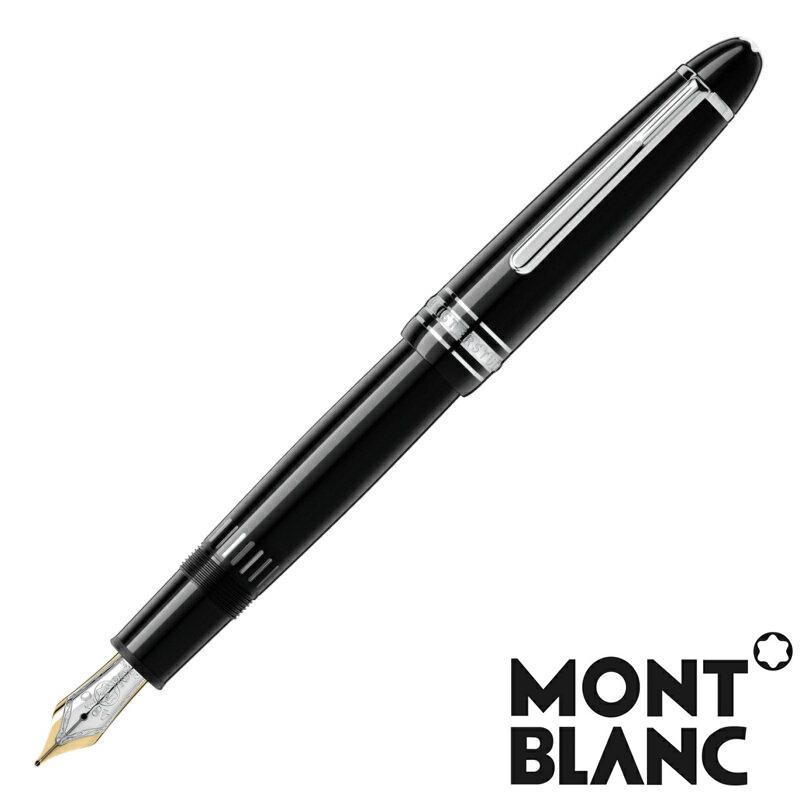 【名入れ無料】 MONTBLANC モンブラン 万年筆 マイスターシュテュック ル・グラン プラチナ P146 2851