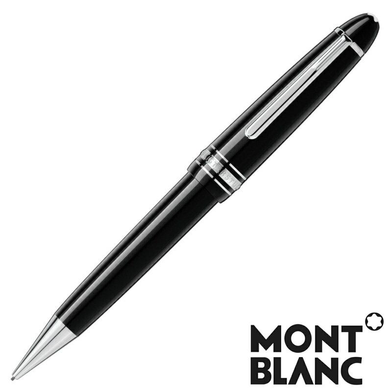【名入れ無料】 モンブラン MONTBLANC マイスターシュテュック ル・グラン プラチナ P167 シャープペンシル 108962