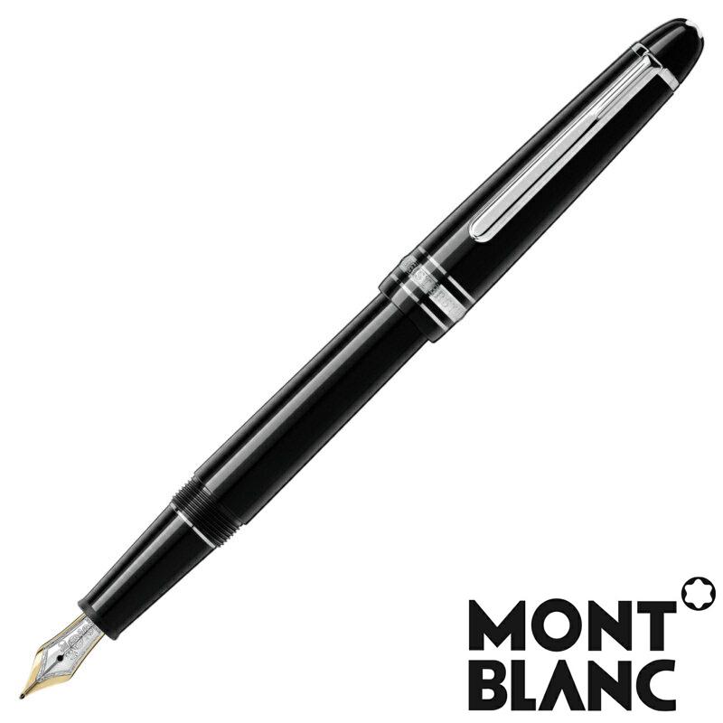 【名入れ・送料無料】 MONTBLANC モンブラン 万年筆 マイスターシュテュック プラチナライン クラシック P145 106522