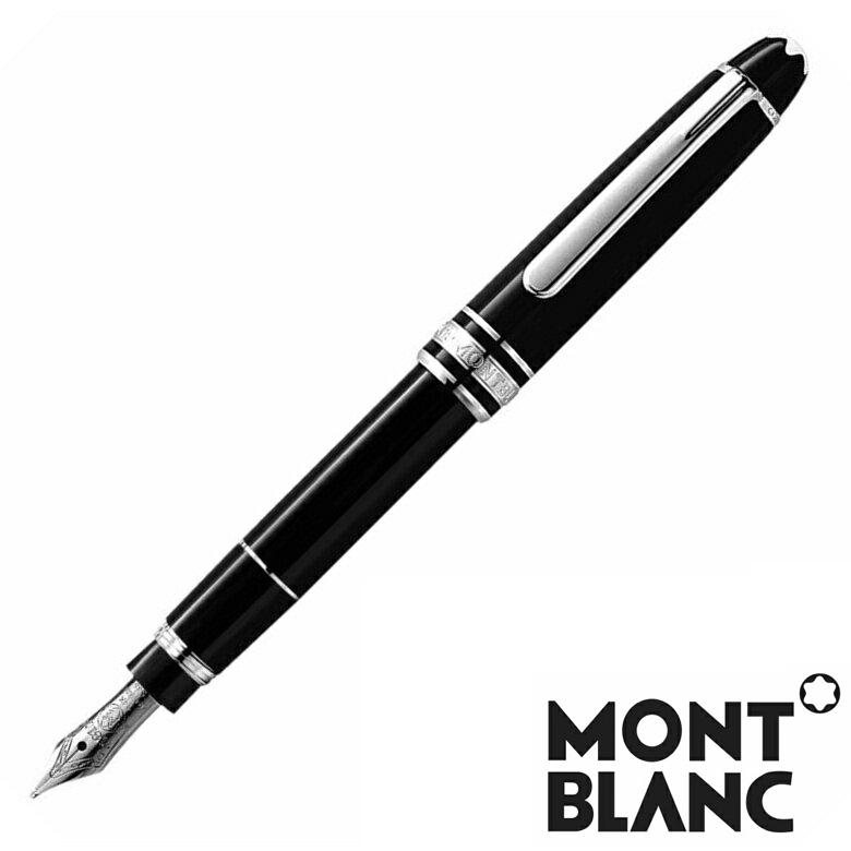 【名入れ無料】 MONTBLANC モンブラン 万年筆 マイスターシュテュック モーツアルト プラチナ P114 107706
