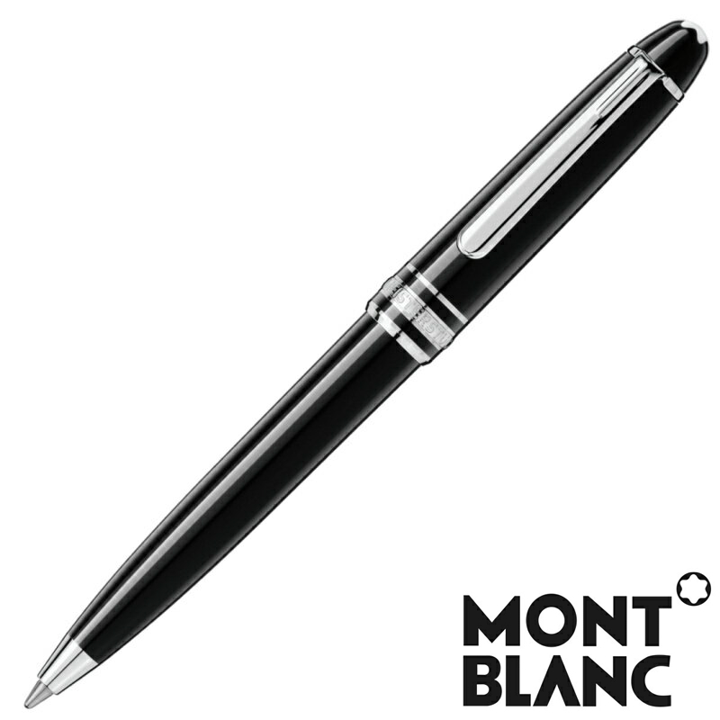 【名入れ・送料無料】 MONTBLANC モンブラン マイスターシュテュック プラチナライン モーツアルト P116 ボールペン 108749