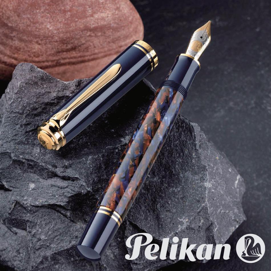 すぐに使える!割引クーポン配布中! ペリカン Pelikan 万年筆 スーベレーン M800 ストーンガーデン