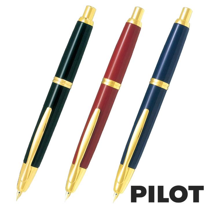 【名入れ・送料無料】 PILOT パイロット キャップレス 万年筆 FC-15SR