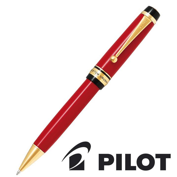 パイロット Pilot カスタム URUSHI ボールペン 朱 BKV-45SR-R