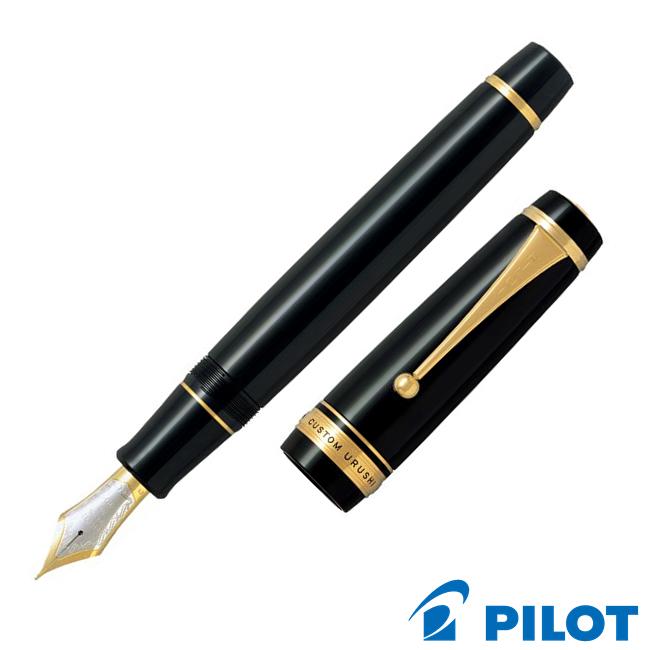 PILOT(飞行员)特别定做URUSHI黑色钢笔FKV-88SR-B