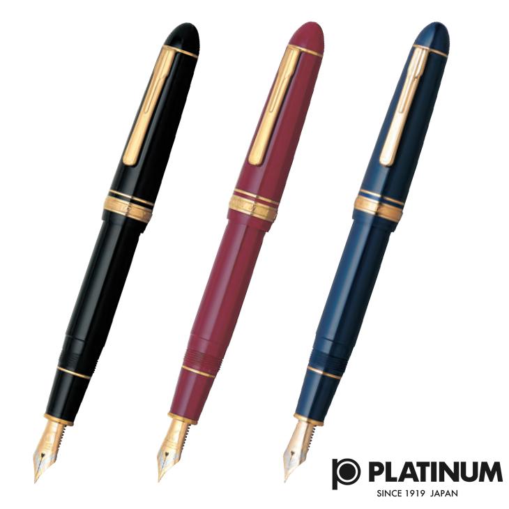【名入れ無料】 Platinum プラチナ万年筆 プレジデント 万年筆 PTB-20000P