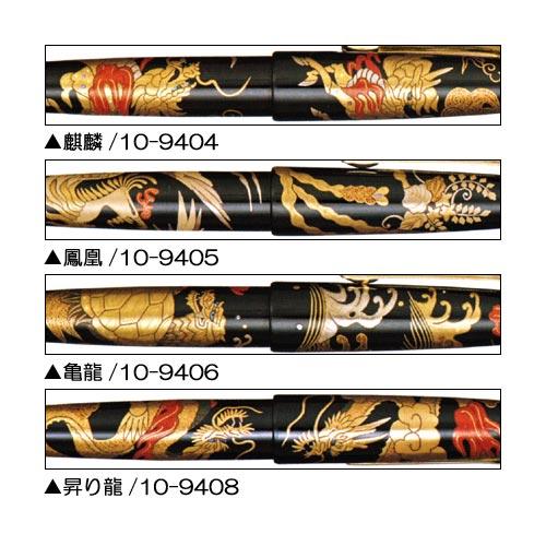 SAILOR (sailor) King profit ebonite lacquer work fountain pen