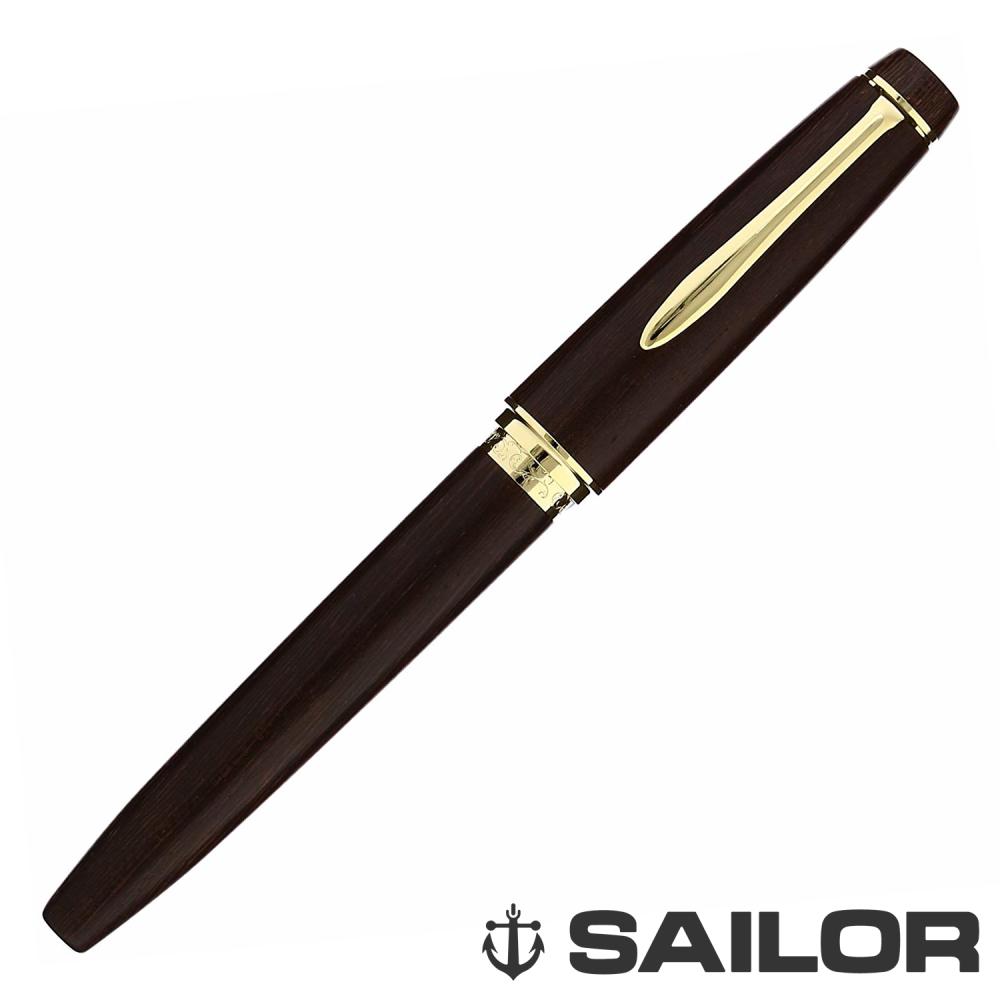 Sailor セーラー万年筆 鉄刀木 たがやさん スタンダード 万年筆 10-2545-220