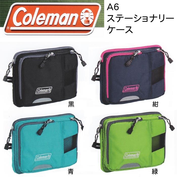 Coleman A6 Stationery Case 003 Cm Bag Bags 10p13dec14