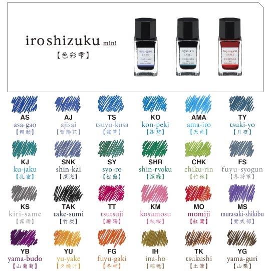kyozai club t and y pilot fountain pen ink iroshizuku mini color