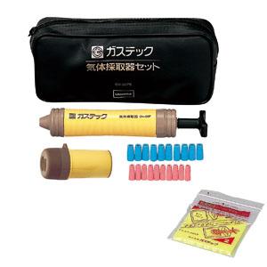気体採取器(気体検知管用)86150140 532P17Sep16