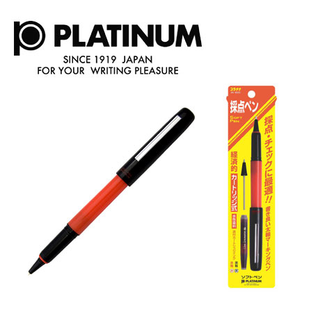 Water-based pen vector, Water-based Pen, Vector Painted, Decoration Free  PNG and Vector