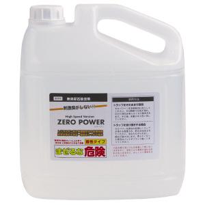 無臭尿石除去剤 ゼロパワー 4L【保健特集】