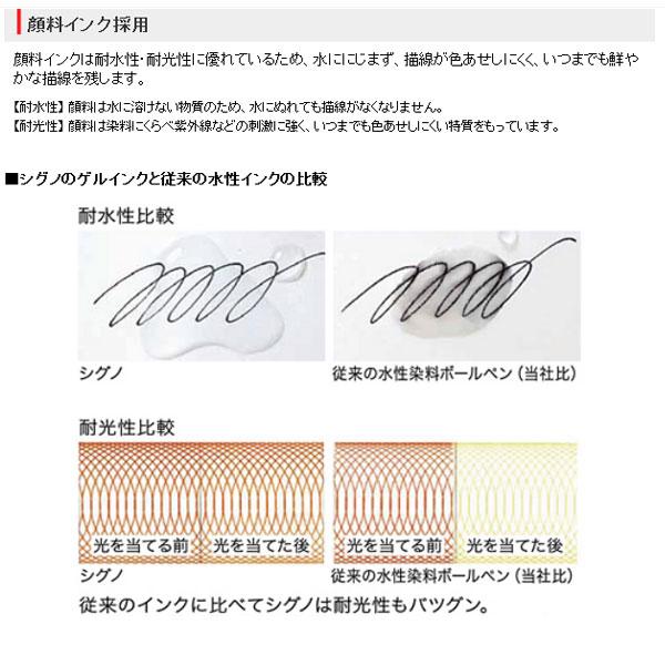 0.38 毫米圆珠笔 uni 球联合公报 RT1 10 三菱铅笔糖苷-155-38 10P19Dec15